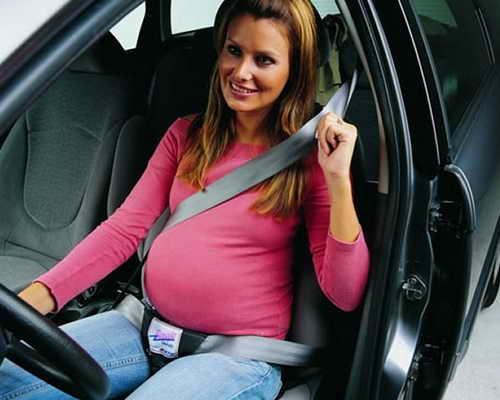 Ремни безопасности для беременных